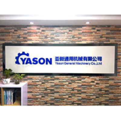 ​In 2017,YASON moved into a new base