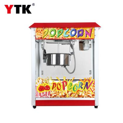 Automatic spherical popcorn machine commercial popcorn equipment small popcorn machine