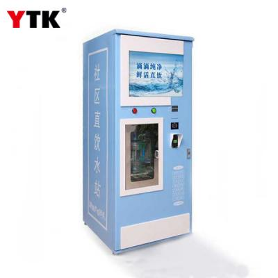 Automatic water dispenser / community drinking fountain / residential rural water purifier / commercial coin-operated self-cleaning water purifier