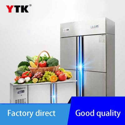 Stainless Steel Commercial four-door refrigerator freezer/Cold storage