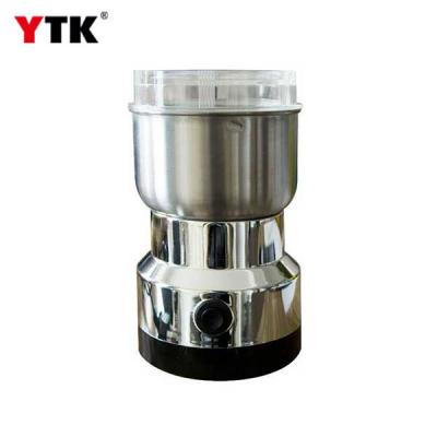 Crusher / Grinder / Coffee Machine / NIMA Stainless Steel Mill / Medicinal Grinder / Powder Machine / Coffee Bean Machine