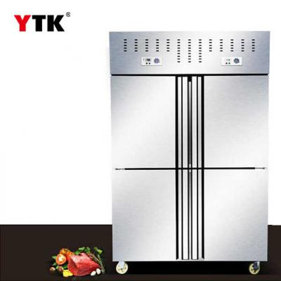 Four-door vertical freezer / commercial refrigerated frozen / large capacity / restaurant kitchen double temperature / four-door refrigerator