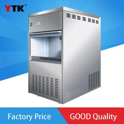 Manufacturer Price full-automatic commercial Snowflake granular ice machine