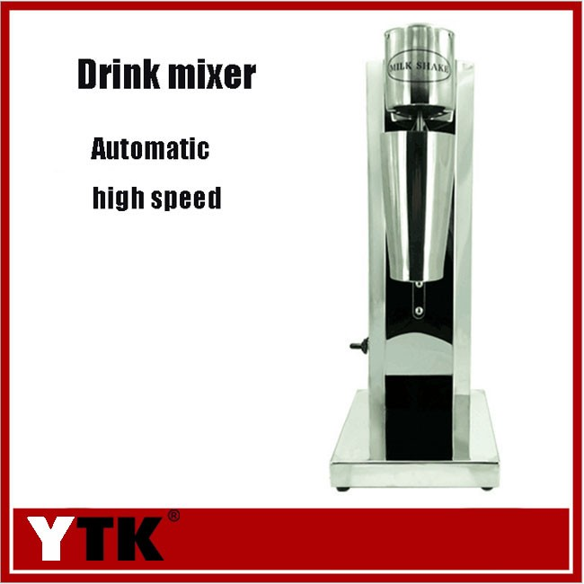 Commercial household stainless steel single head milkshake machine tea blender cocktail mixer