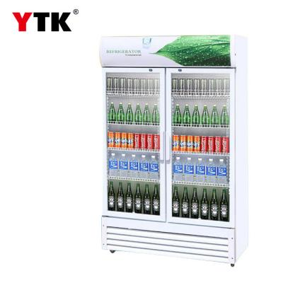 Factory direct commercial beverage display cabinet beer cabinet custom supermarket cold storage cabinet convenience store freezer