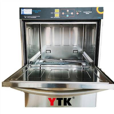 commercial dishwasher bar coffee tea shop water bar under the stage embedded front-mounted cup washing machine automatic brush