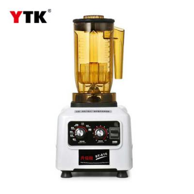 Upgraded version ST-816 tea machine / commercial milk foam cap machine / Songtai multi-function automatic smoothie machine / tea shop