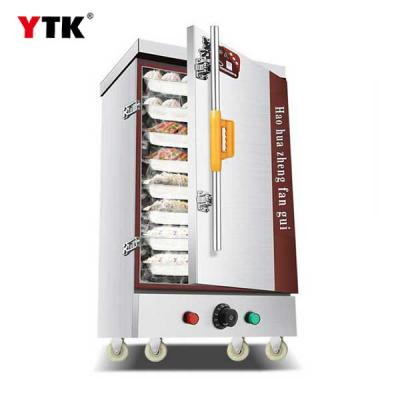 Steaming rice cabinet commercial / automatic steaming rice cooker / electric steam steaming stove / gas steamer / hotel kitchen steamed steamed bread machine