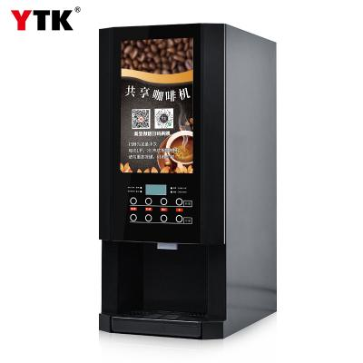 Factory direct instant commercial fully automatic coffee machine tea shop catering office juice soy milk beverage machine